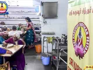 மஹான் சுந்தரானந்தர்