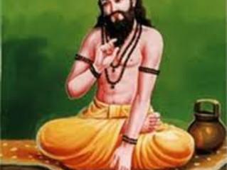 இராம தேவர்