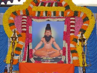 ஸ்ரீ கருவூரார் - குருபூஜை