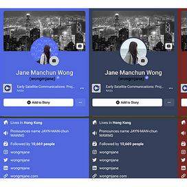 Facebook brengt kleur aan in het profiel