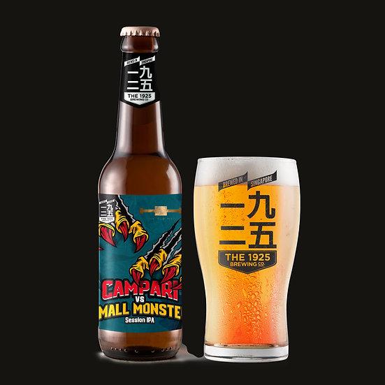 Campari Small Monster Beer