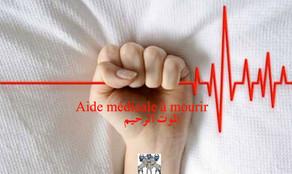 L'aide médicale à mourir