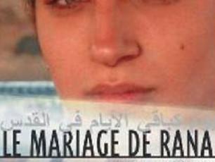 Le mariage de Rana. 31 mai 2008