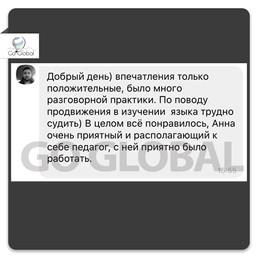 Олег об Анне К.