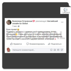 Отзыв о Анне К_