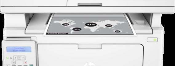 HP LASERJET M130 USB