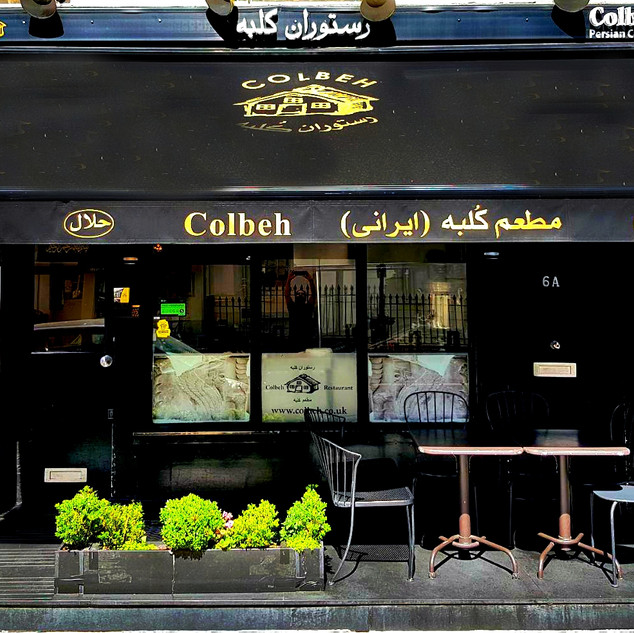 colbeh front .jpg
