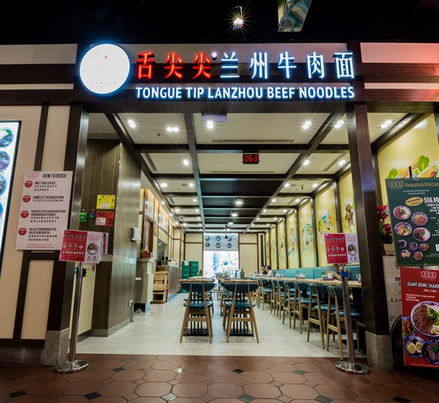 Tongue Tip Beef Noodles has 4 outlets islandwide.
