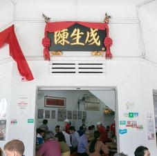 Tan Ser Seng started as a small local business.