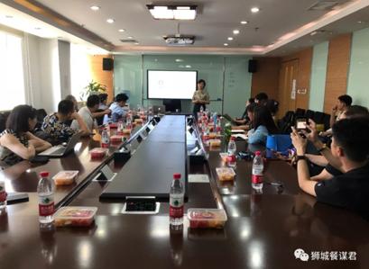 China Study Trip, 2018