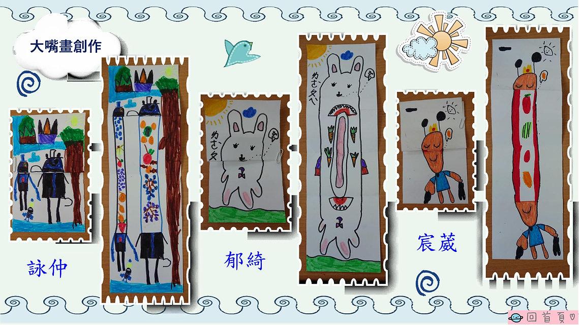 43周年校刊(全)_53.jpg