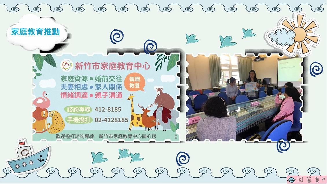 43周年校刊(全)_30.jpg