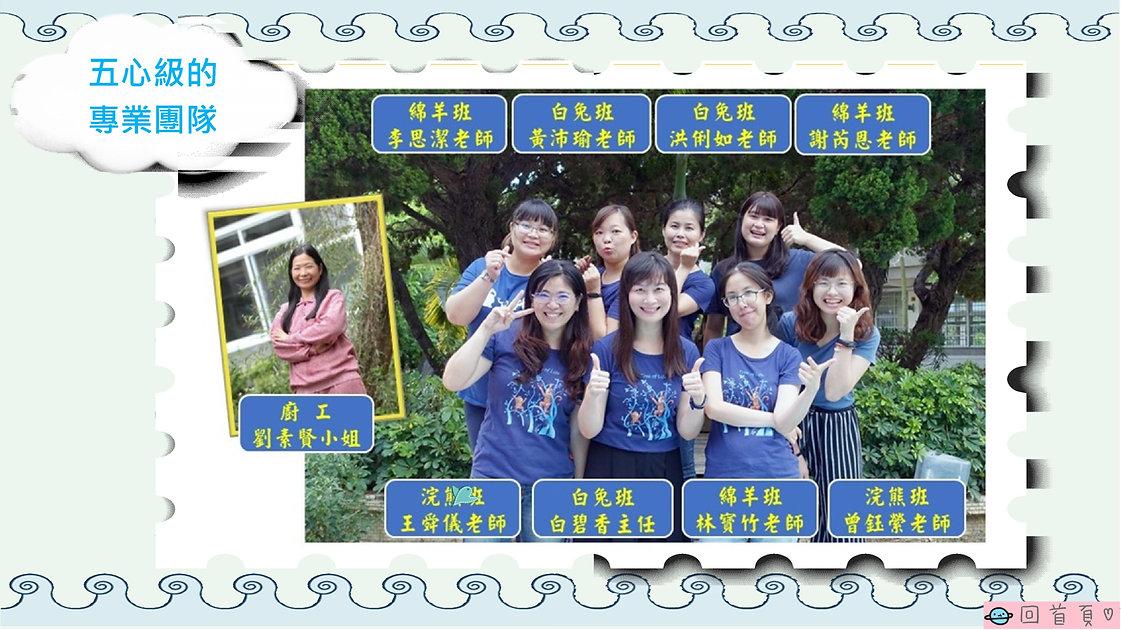 43周年校刊(全)_44.jpg
