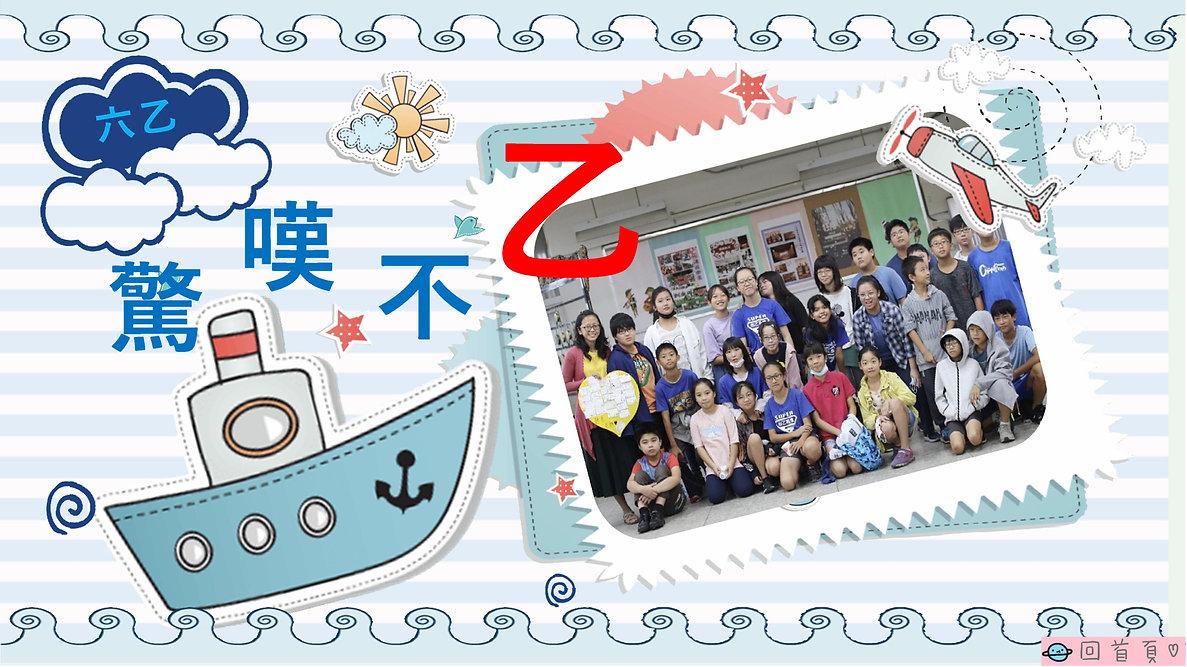 43周年校刊(全)_120.jpg