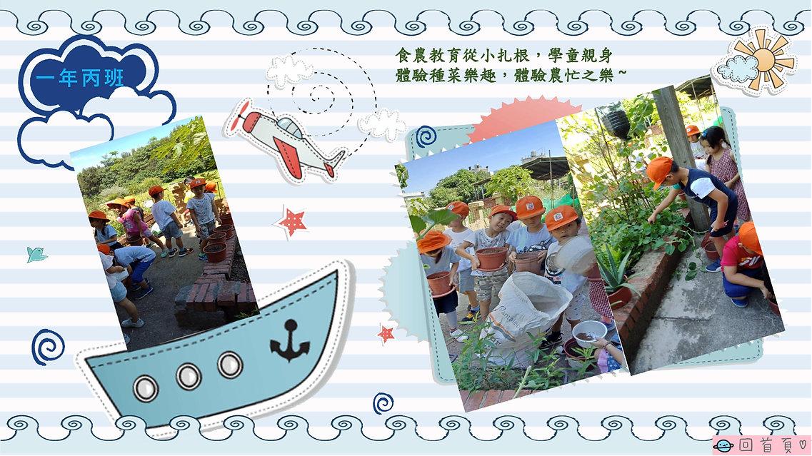43周年校刊(全)_59.jpg
