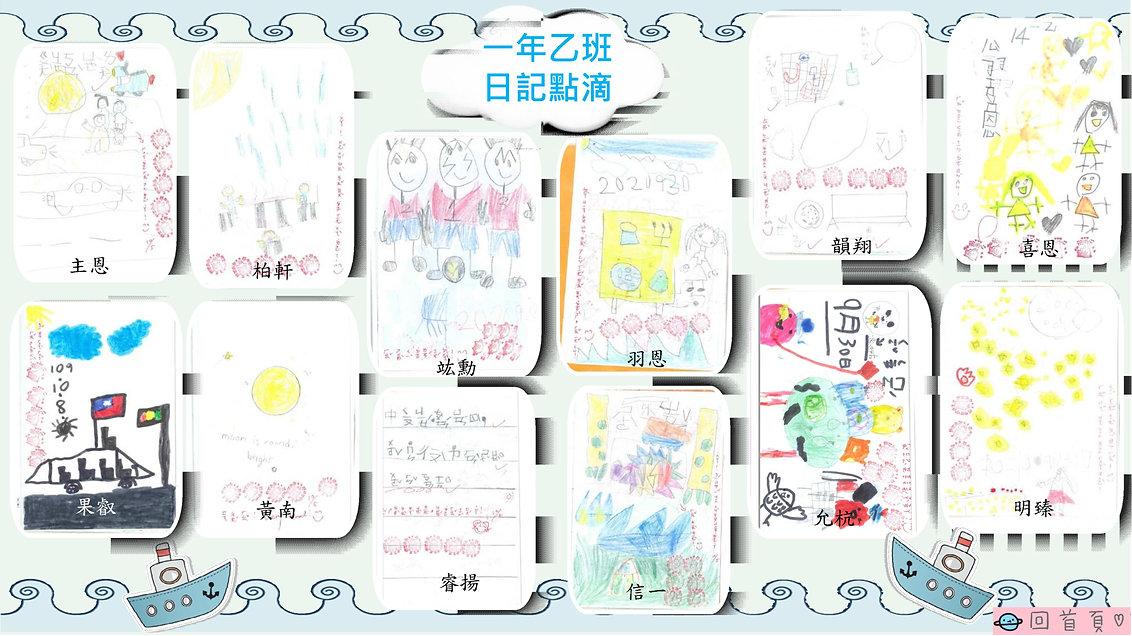43周年校刊(全)_56.jpg