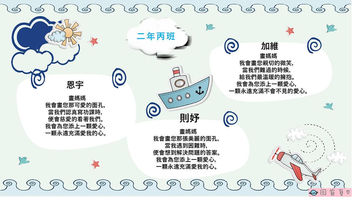 43周年校刊(全)_72.jpg