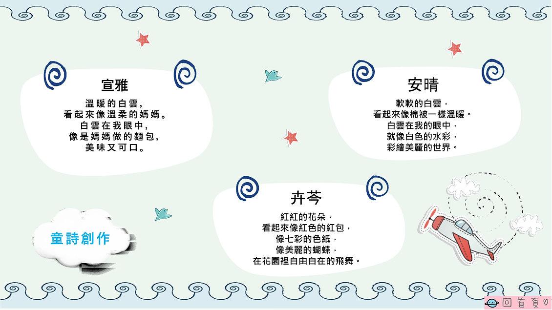 43周年校刊(全)_66.jpg