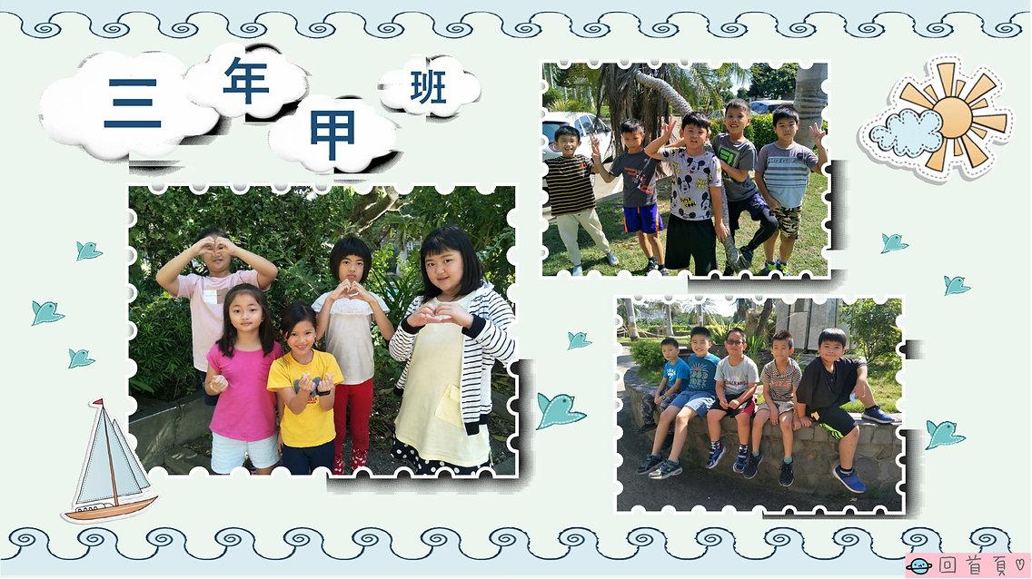 43周年校刊(全)_76.jpg