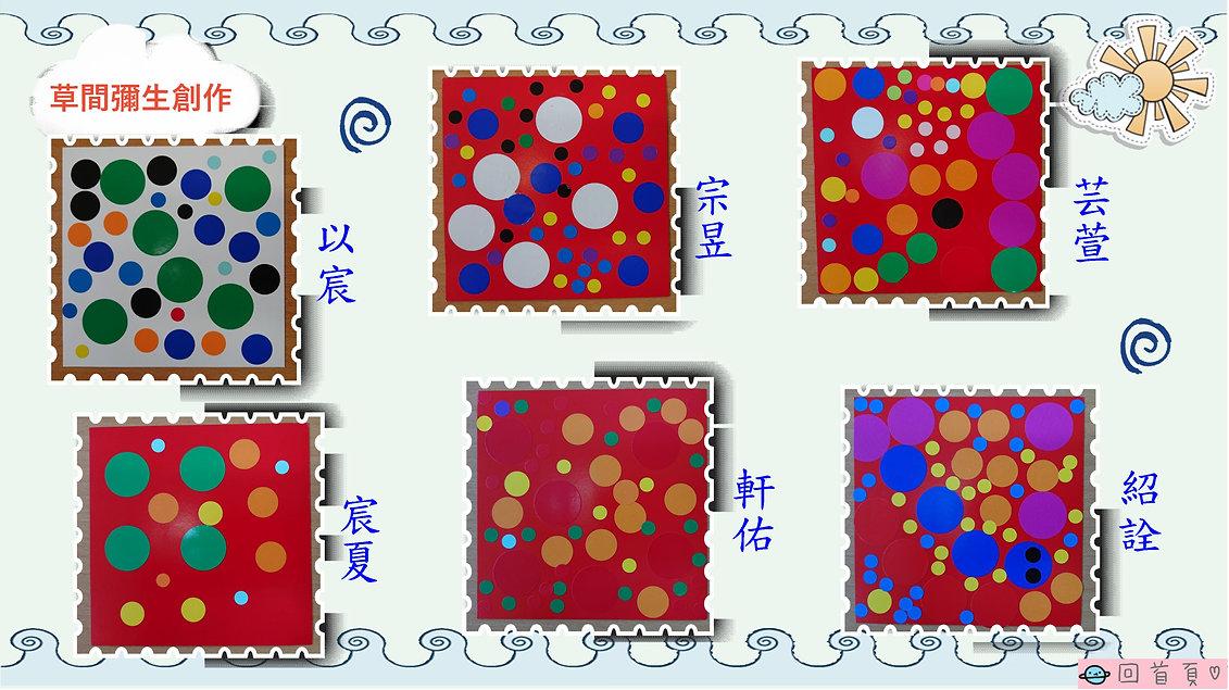 43周年校刊(全)_51.jpg