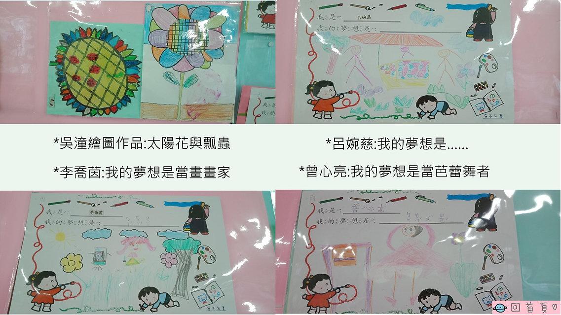 43周年校刊(全)_62.jpg