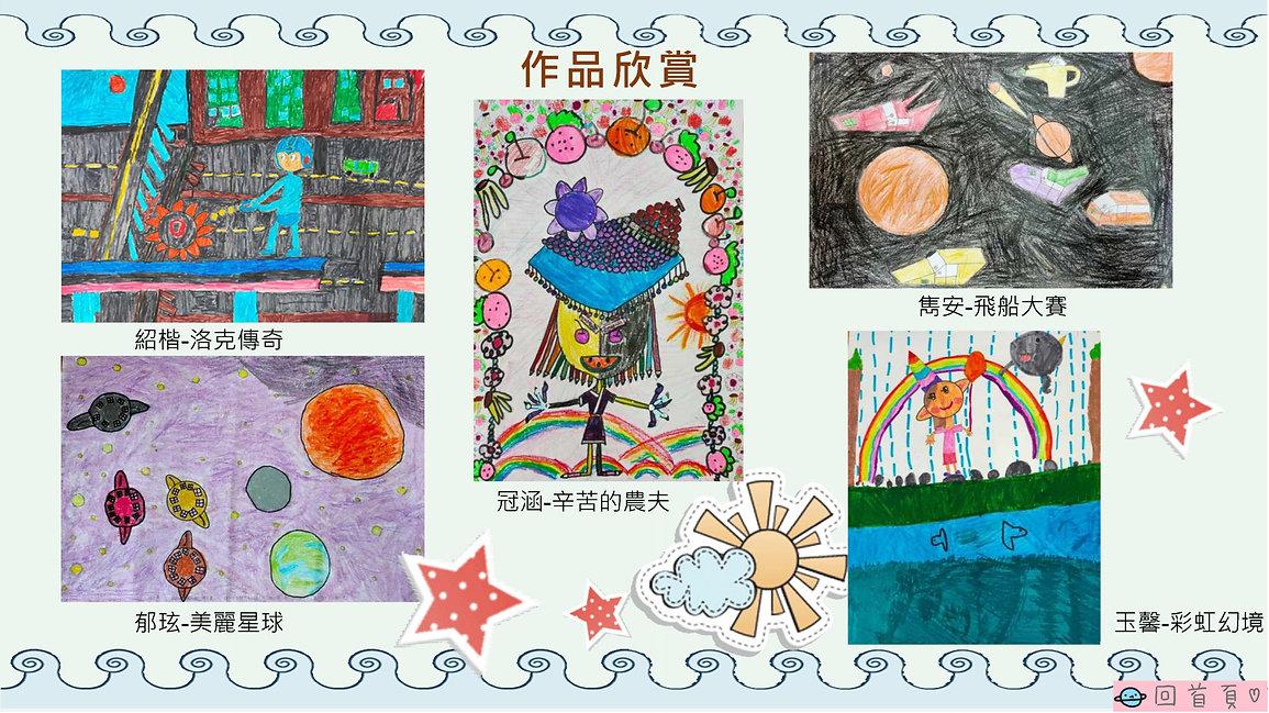 43周年校刊(全)_92.jpg