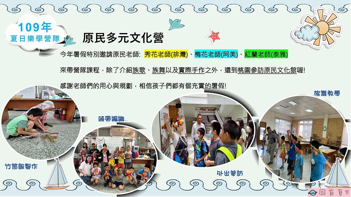 43周年校刊(全)_16.jpg