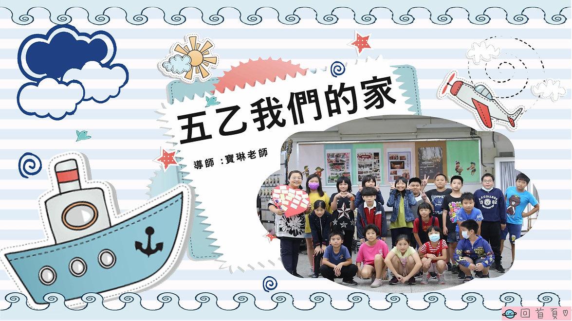 43周年校刊(全)_107.jpg