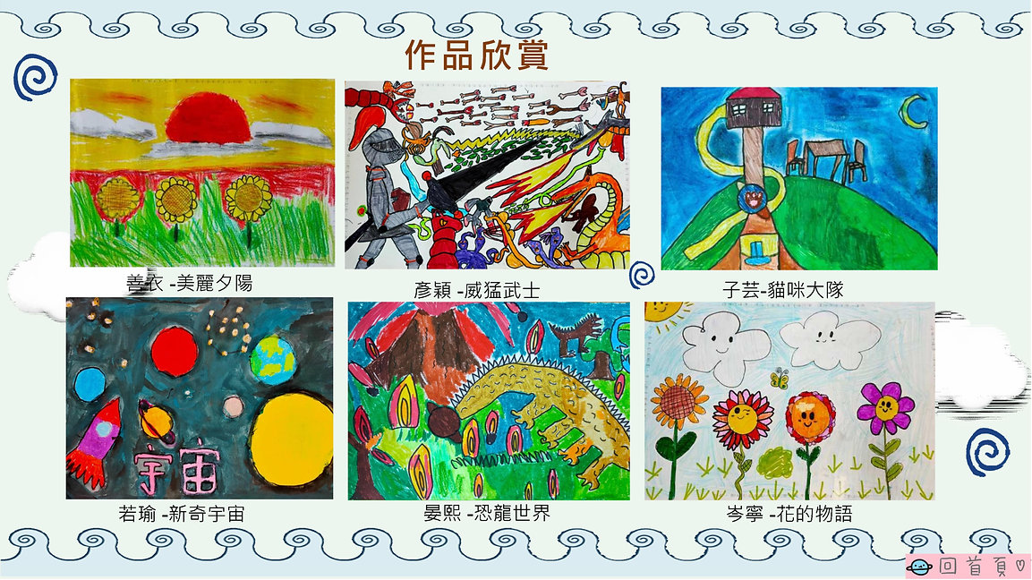 43周年校刊(全)_91.jpg