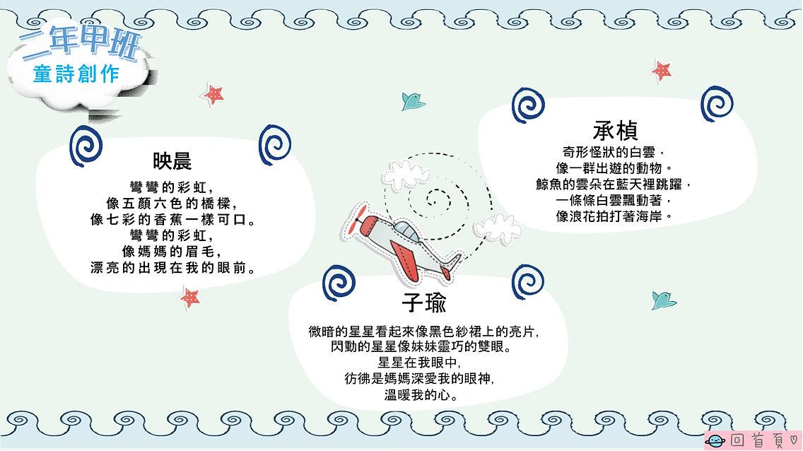 43周年校刊(全)_64.jpg