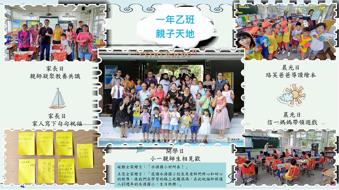 43周年校刊(全)_55.jpg
