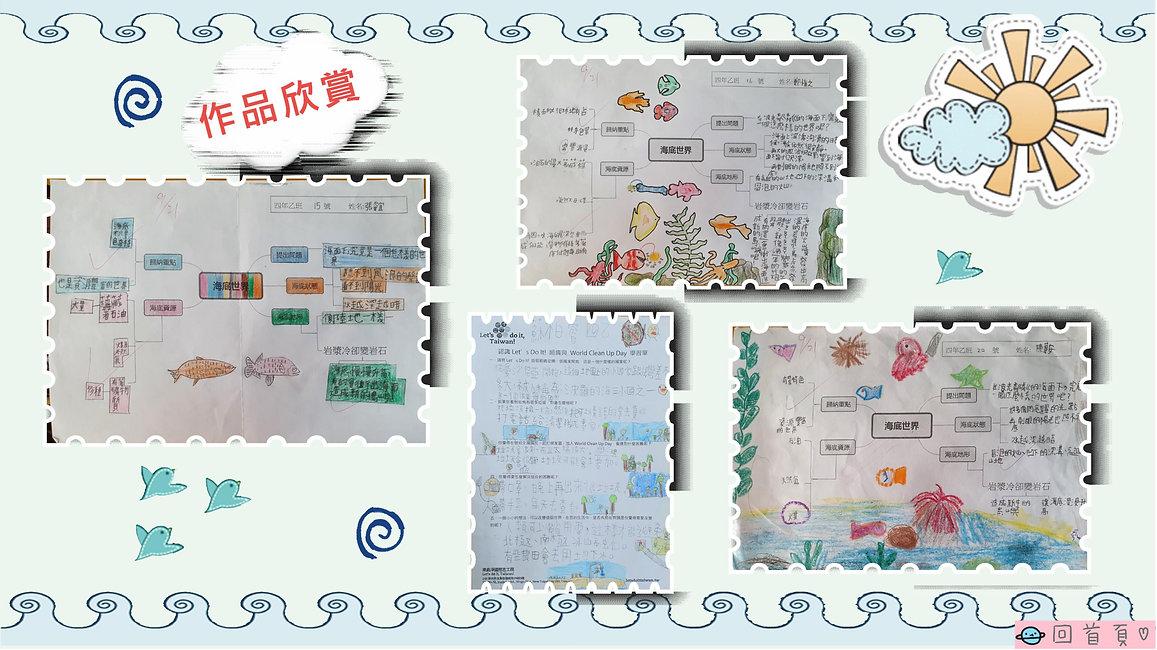 43周年校刊(全)_96.jpg