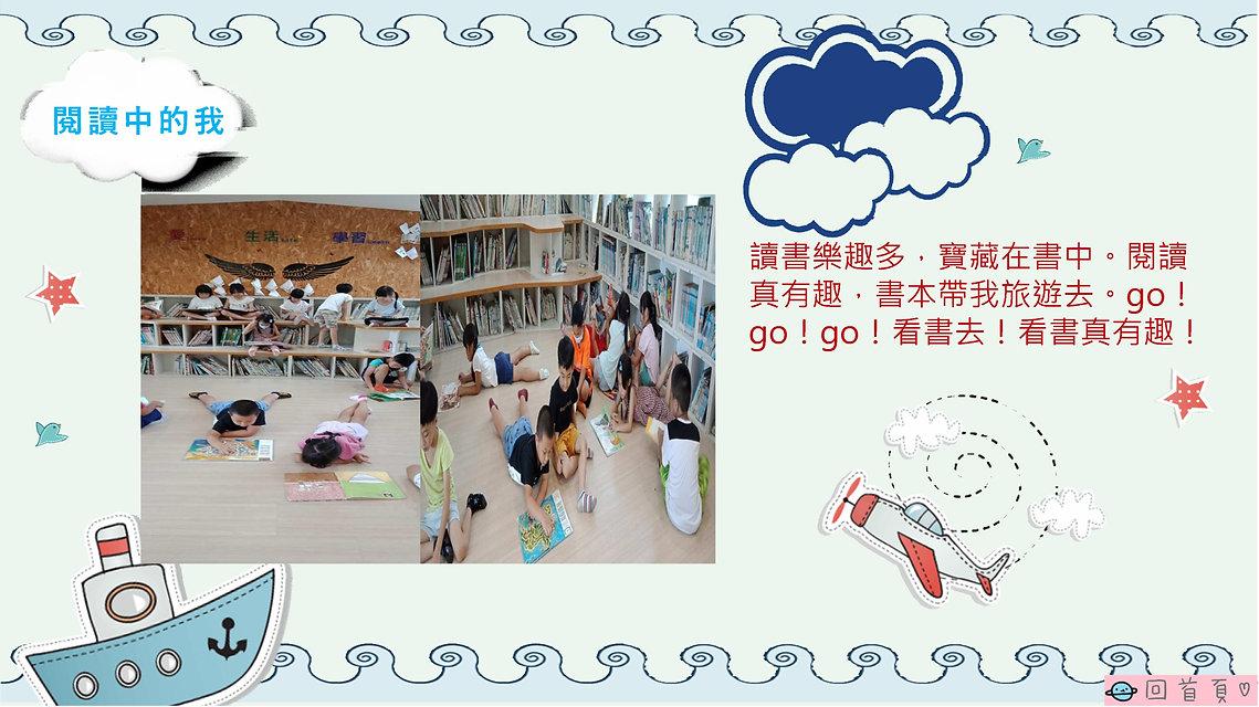 43周年校刊(全)_60.jpg