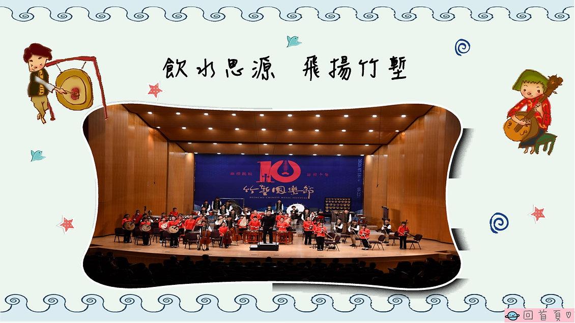 43周年校刊(全)_33.jpg