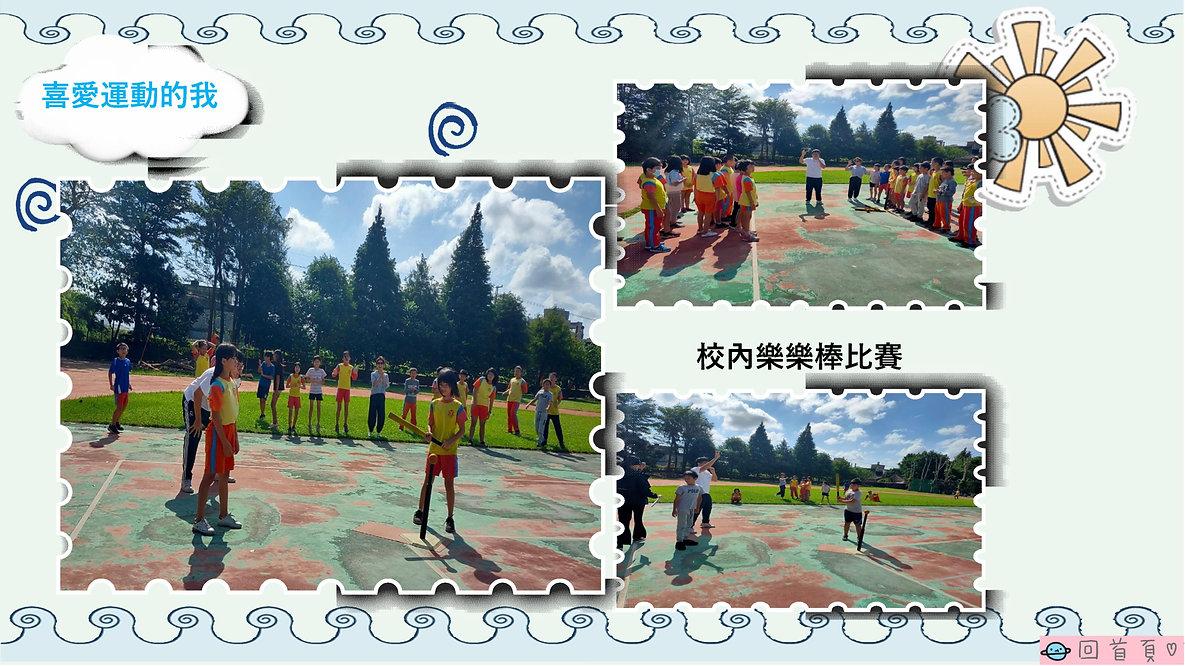 43周年校刊(全)_106.jpg