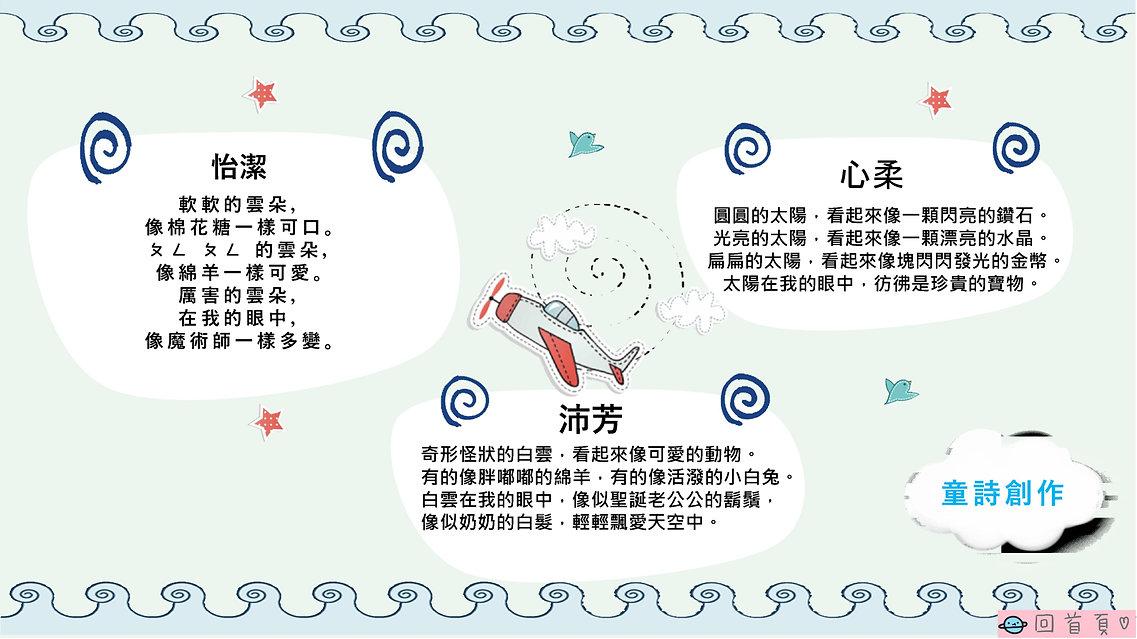43周年校刊(全)_65.jpg