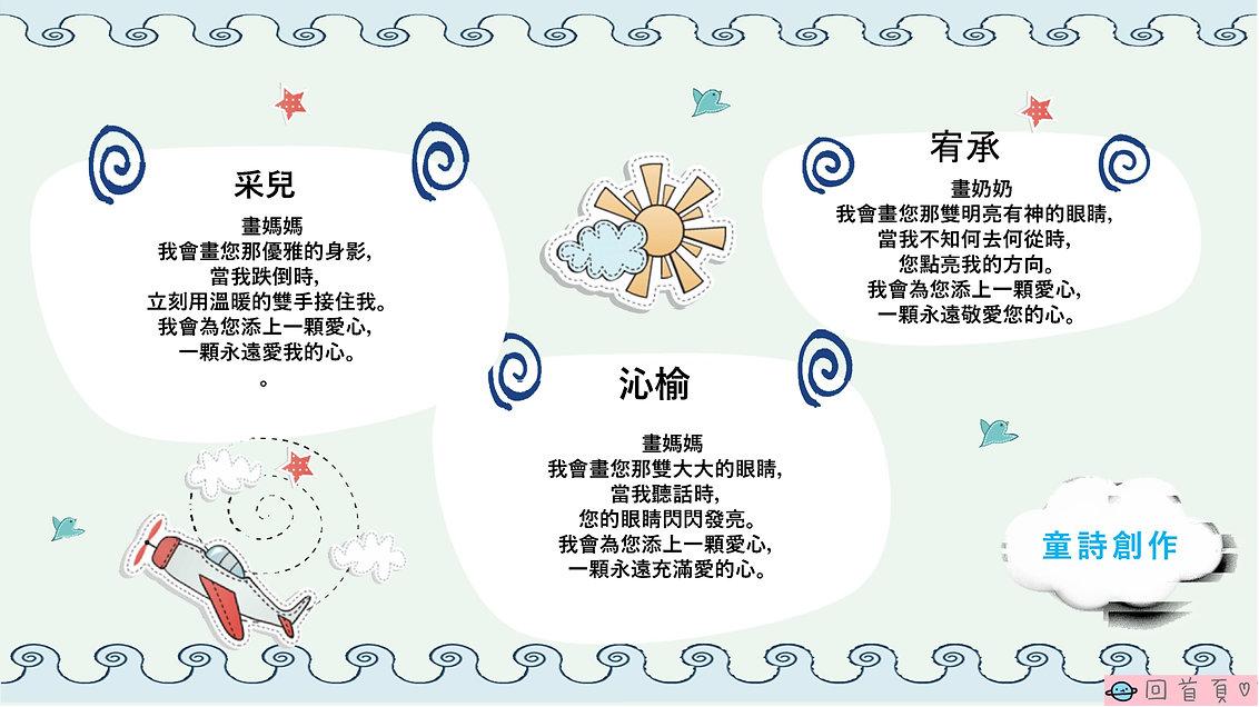 43周年校刊(全)_73.jpg