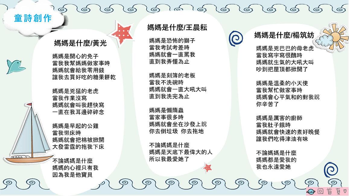 43周年校刊(全)_84.jpg