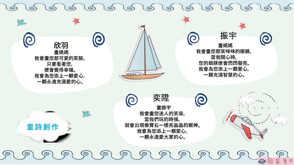 43周年校刊(全)_74.jpg