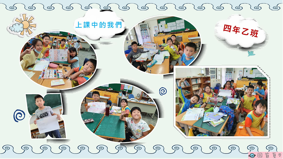 43周年校刊(全)_95.jpg