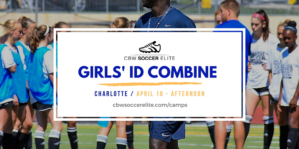 Girls' College ID Combine PM Session