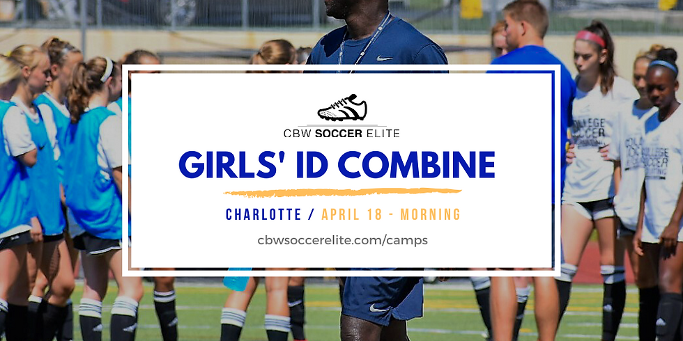 Girls' College ID Combine AM Session