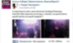 """Мария Туктарова. Запись вокала. Школа вокала """"Голоса Сибири"""". VoiceNsk.com"""