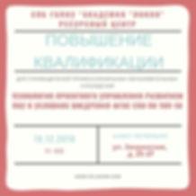 СПб гбпоу _Академия _локон_ресурсный цен