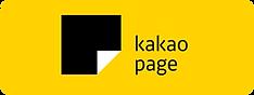 partner01_kakaopage.png
