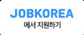 btn_jobkorea.png