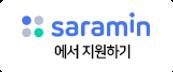 btn_saramin.png