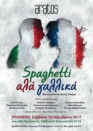 Spaghetti alla Γαλλικά αφίσα.jpg