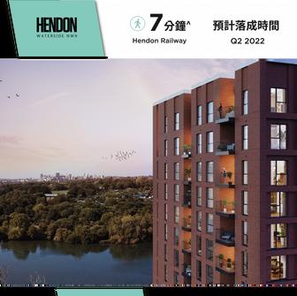 Hendon Waterside
