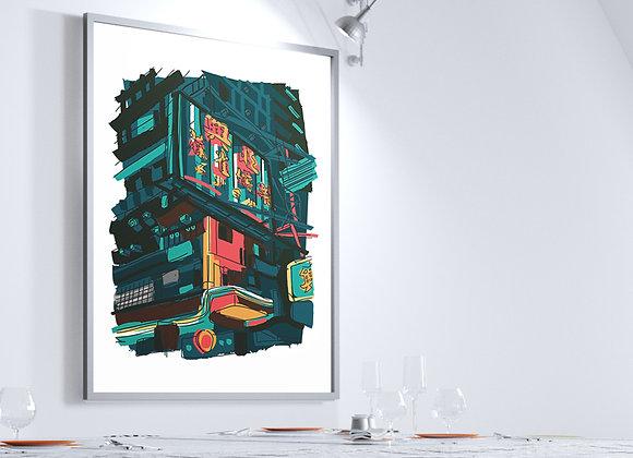 Hong Kong Neon Lights Poster Print